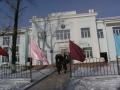 Средняя общеобразовательная школа-интернат №5 п.Карымское