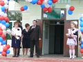 Сидельников Алексей Сергеевич - руководитель администрации муниципального района Карымский район