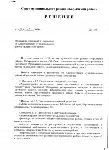 pdf643