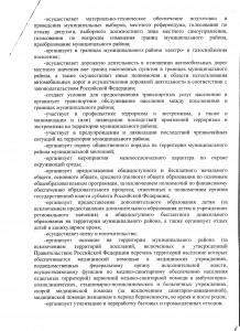 pdf644