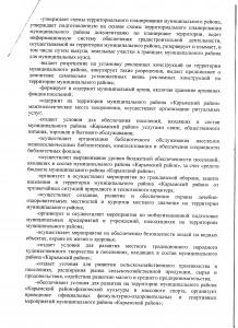 pdf645