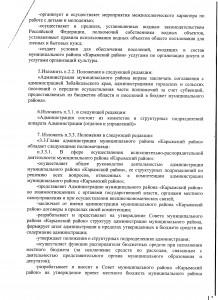 pdf646