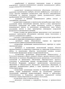 pdf651