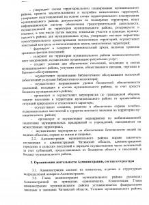 pdf652