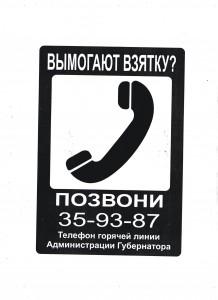 pdf706