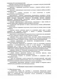 pdf756