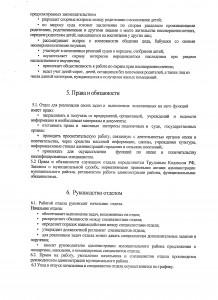 pdf758
