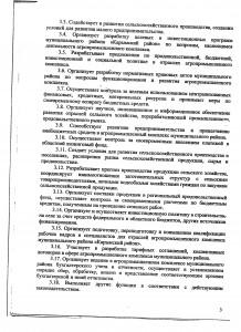pdf770