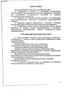 pdf771