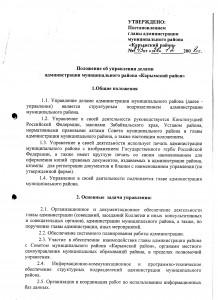 pdf800