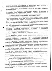 pdf802