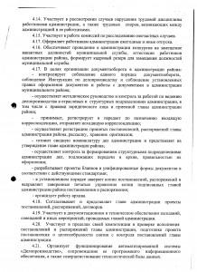 pdf803