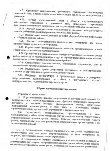 pdf804