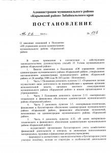 pdf806