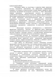 pdf807