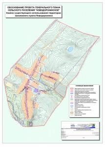 карта 1 НД