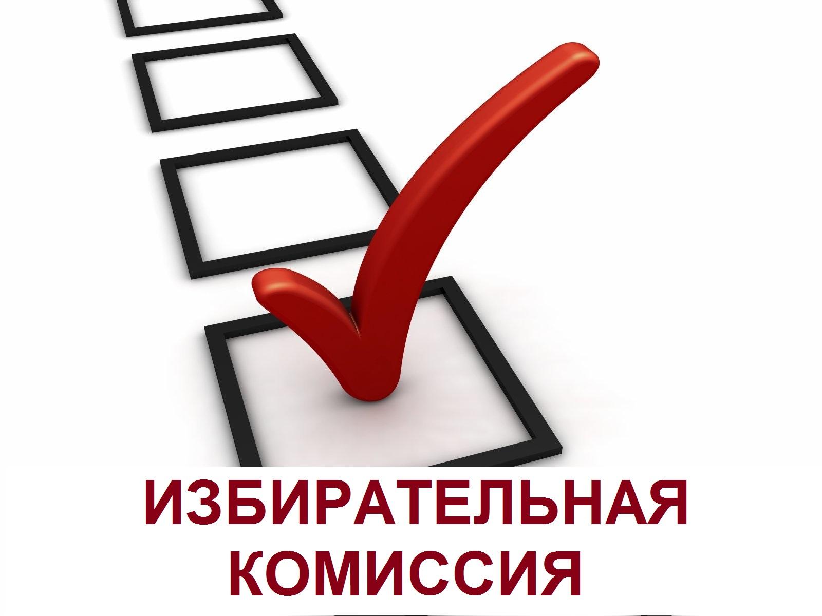 vybory-prezidenta-rossii-v-2018-godu-mogut-perenesti_1 (1)