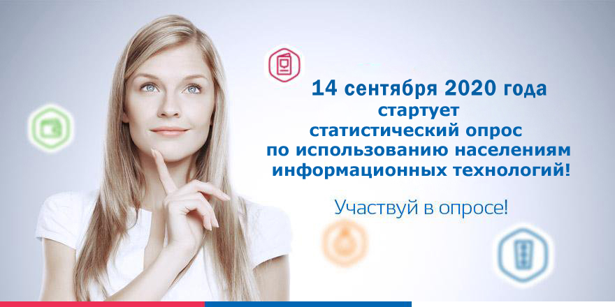 картинка на сайт